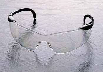 Les types de lunettes et d écrans de protection 7af831f7e2bb