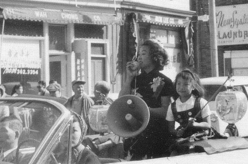 En 1936, elle épouse lanthropologue Gregory Bateson rencontré chez les Chambulis.