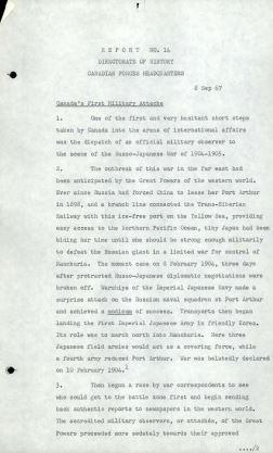Casement Report